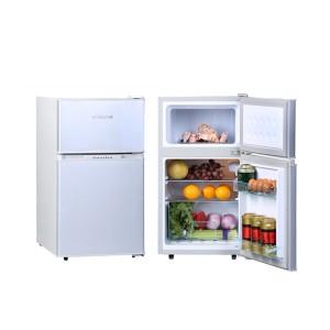 Refrigerator BCD-98