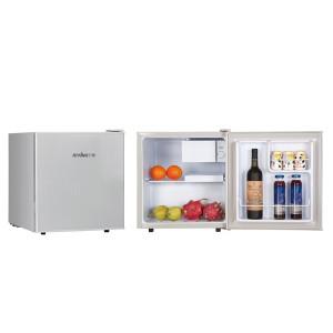 Refrigerator BC-50