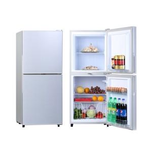 Refrigerator BCD-205