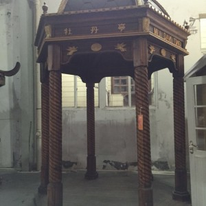China Gazebo - a stunning example